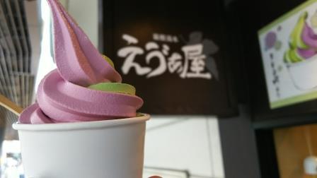 20170714食2.JPG