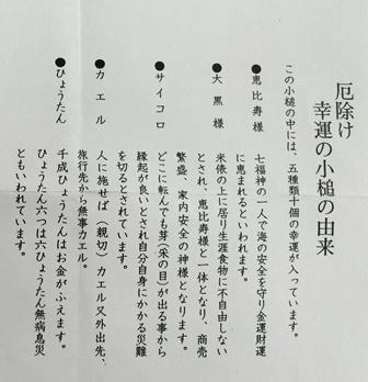 20160203 (10).JPG