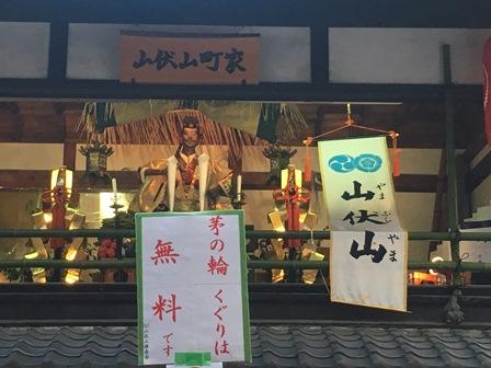 20160714gionmatsuri (16).JPG