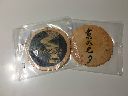 20160807kyounotanabata (15).JPG