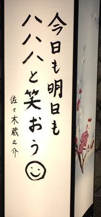 20160807kyounotanabata (3).JPG