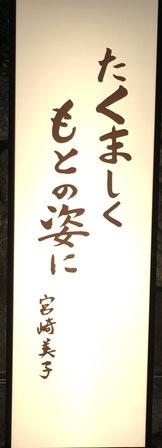 20160807kyounotanabata (5).JPG