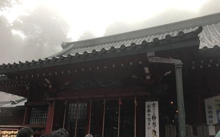 20170701社員研修 (1).JPG