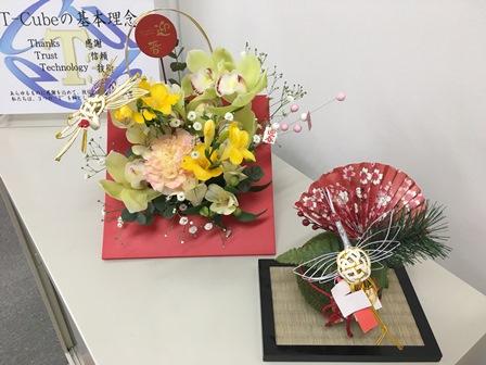 20180109OSYOUGATSU (1).JPG