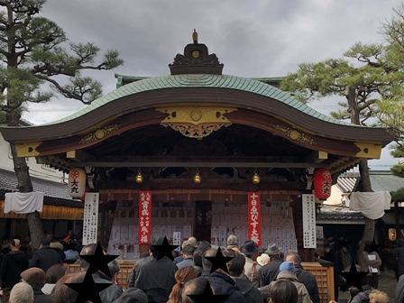 20200109十日えびす (3).JPG